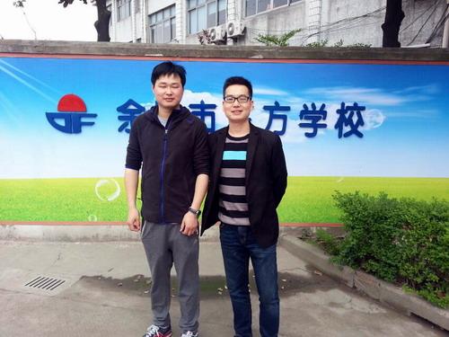 中大资讯理学院_理学院派出教师赴江浙地区考察就业工作