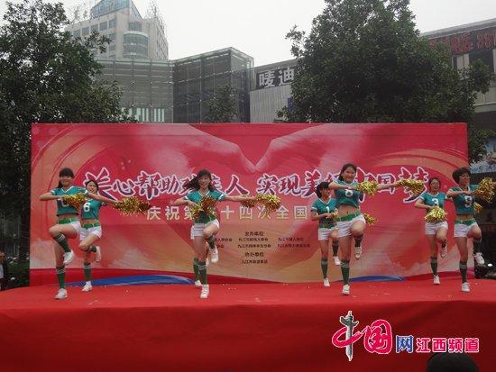 中国网江西频道 九江学院护理学院青年志愿者服务队开展助残日爱心主