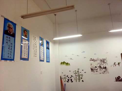 政法学院 教室文化节 火热进行中图片