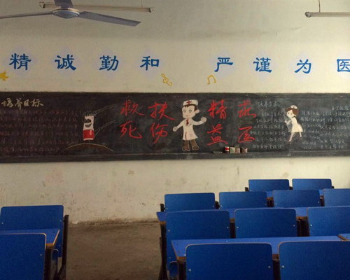 智慧教室教室装修效果