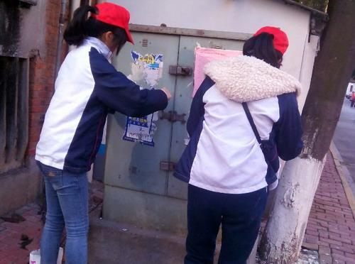 护理学院志愿者服务队到南湖社区开展活动-九江学院