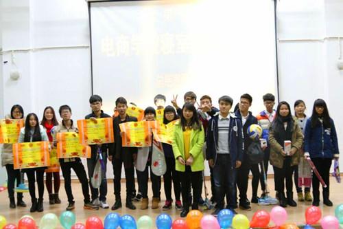 电商学院举办教室寝室文化节总结表彰大会