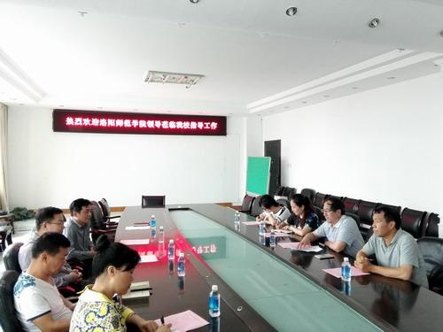洛阳师范学院到学生宿舍管理中心调研宿管工作