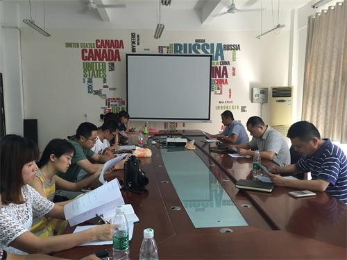 外国语学院召开迎新工作会-九江学院主站