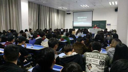 艺术学院邀请企业公司经理为毕业生上就业指导课