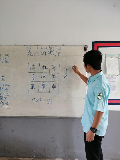 旅的笔顺笔画顺序-崔晨晨老师示范笔顺-柬埔寨皇家科学院孔子学院911旅特种伞兵部队汉