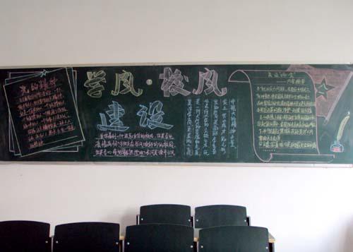 电子工程学院主题板报设计大赛落幕-九江学院主站