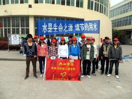 机材学院青年志愿者们开展 人水共合作 主题活动