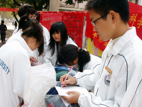 生命科学学院青年志愿者服务队举行冬衣募捐活动