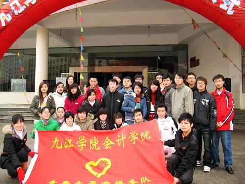 会计学院组织青年志愿者参加青年志愿者授旗仪式