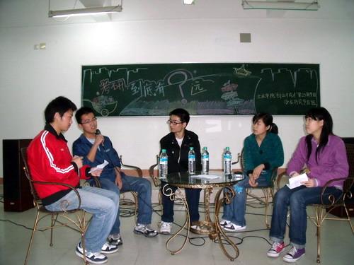 成立了土木学院英语爱好者协会