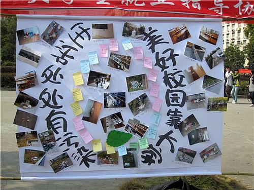 外国语学院开展青年志愿者环保宣传活动